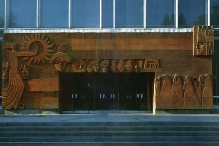 Armenian Academic Drama Theater named after G. Sundukyan. 1966–1976
